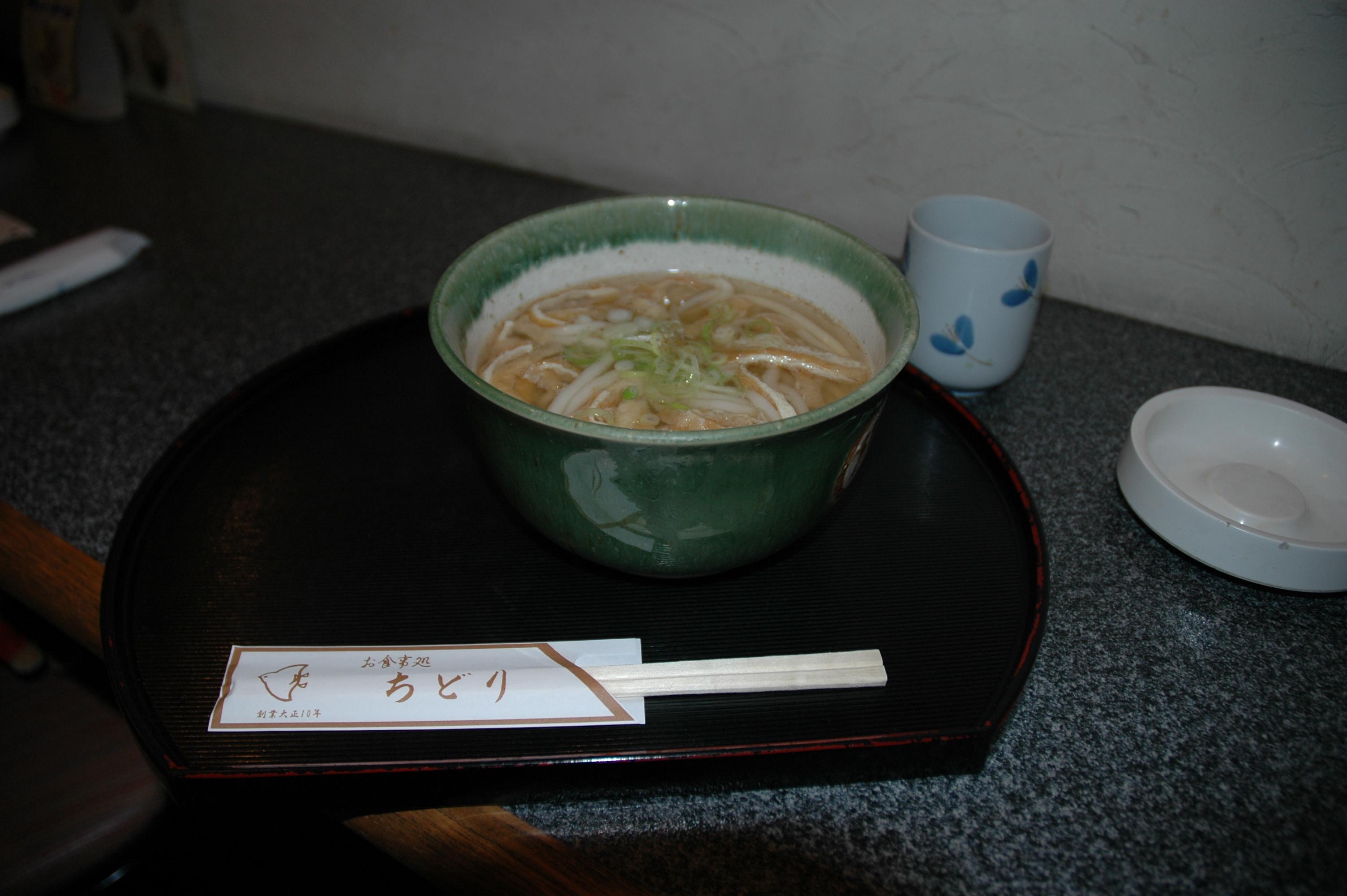 japan_reise_urlaub_kyoto_tokio_yokohama_blog_oceanblue-style.jpg